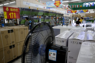 Photo of fan in a Chinese store