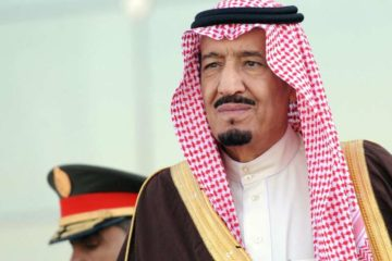 Photo of Saudi King Salman