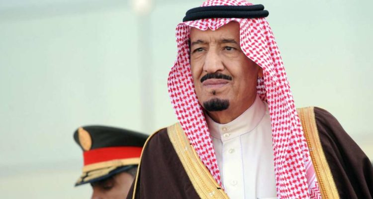 Photo of Saudi King Salman