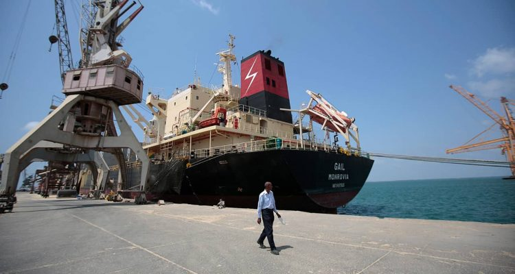 Photo of a cargo ship is docked at the port, in Hodeida, Yemen.