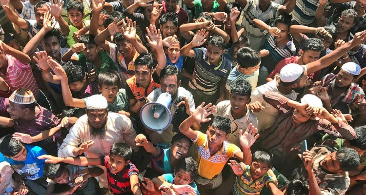 Photo of Rohingya refugees