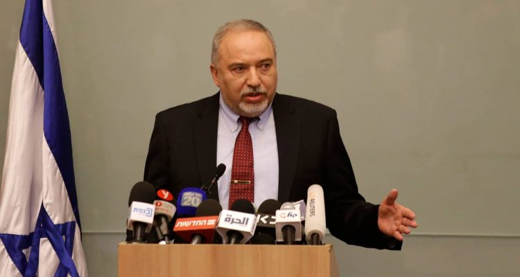 Photo of Israeli Defense Minister Avigdor Lieberman