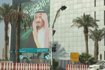 "Image from Frontline documentary ""Saudi Arabia Uncovered"""