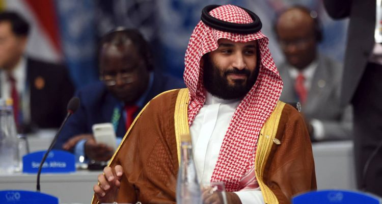 Photo of Saudi Crown Prince Mohammed bin Salman