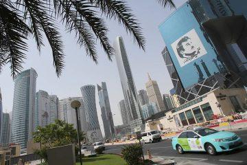 Photo of Qatar, Sheikh Tamim bin Hamad Al Thani, in Doha, Qatar