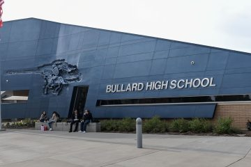 Photo of entrance to Bullard High School