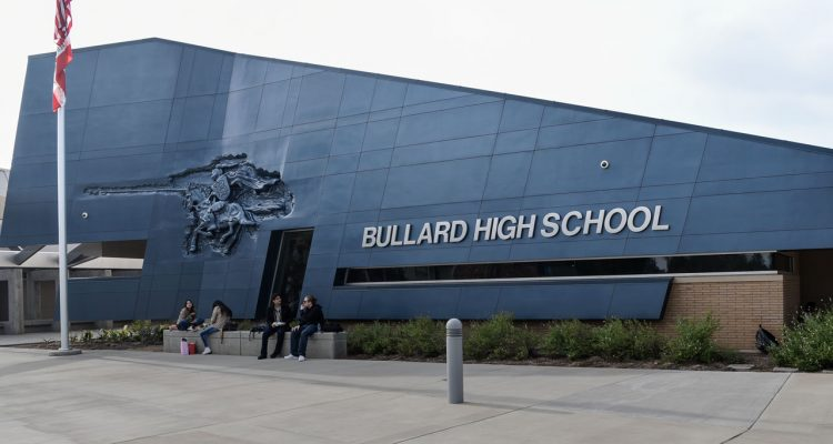 Photo of entrance to Bullard High School