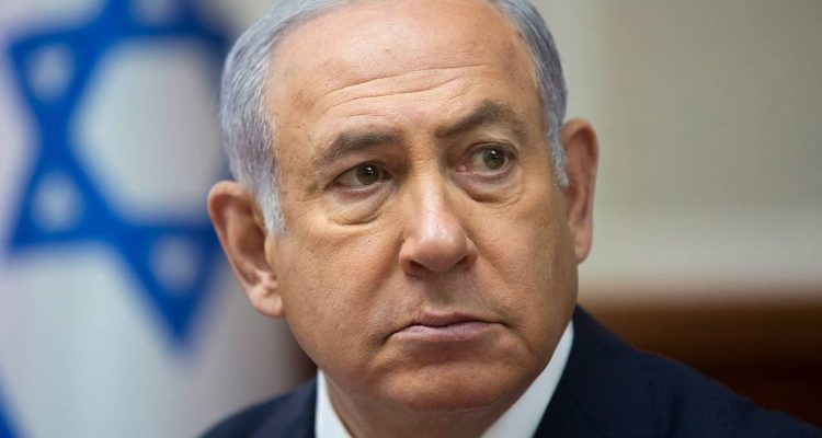 Portrait of Israeli Prime Minister Benjamin Netanyahu