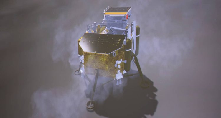Photo of a simulated landing process of Chang'e-4 lunar probe