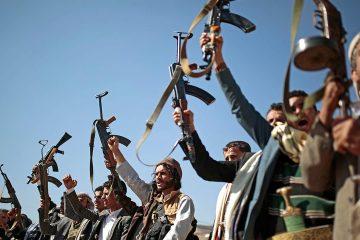 Photo of Houthi rebels