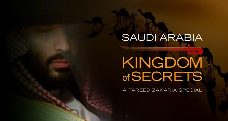 "Image from CNN special ""Saudi Arabia: Kingdom of Secrets"""