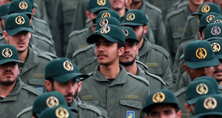 Photo of Iranian Revolutionary Guard members