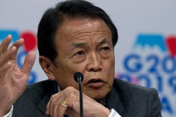 Photo of Taro Aso