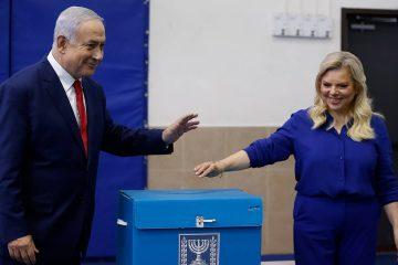 Photo of Israel's Prime Minister Benjamin Netanyahu