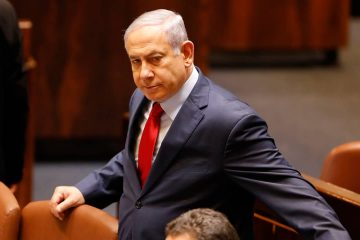 Photo of Israeli Prime Minister Benjamin Netanyahu