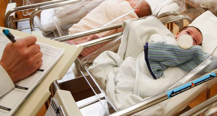 Photo of newborn babies in the nursery at a hospital in New York