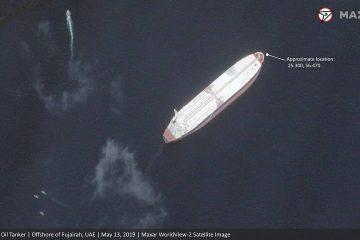 Photo of Saudi-flagged oil tanker off the coast of Fujairah