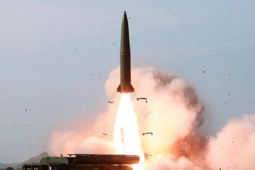 Photo of North Korea weapon test