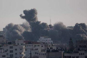Photo of smoke rising from explosion in Gaza City