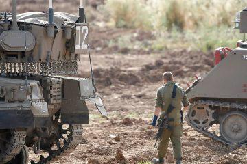 Photo of Israeli solder at the Israel Gaza border
