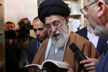 Photo of Supreme Leader Ayatollah Ali Khamenei