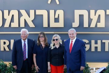 Photo of Israeli Prime Minister Benjamin Netanyahu, right, his wife Sara , United States Ambassador to Israel David Friedman, left, his wife Tammy