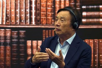 Photo of Ren Zhengfei