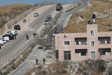 Photo of a Palestinian village in east Jerusalem
