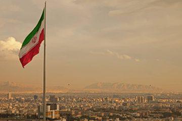Photo of an Iranian flag