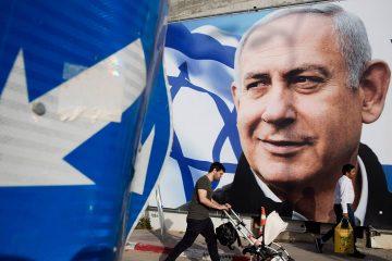 Photo of Benjamin Netanyahu mural