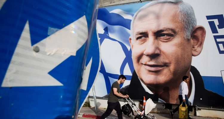 Photo of Benjamin Netanyahu mural