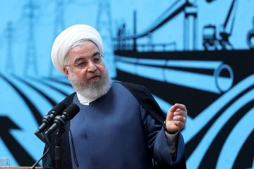 Photo of Iranian President Hassan Rouhani speaking at a conference in Tehran, Iran