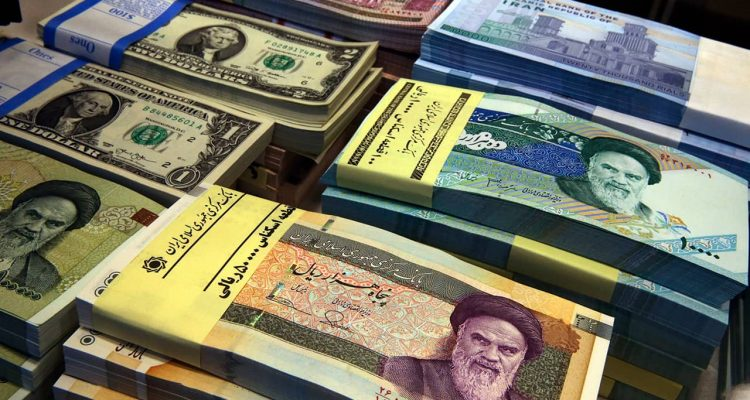 Photo of Iranian currency