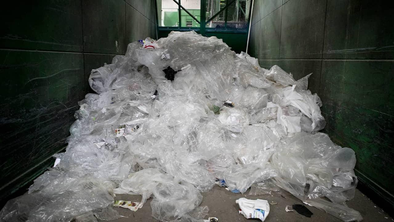 Photo of plastic bags