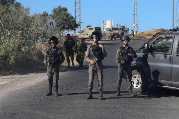 Photo of Israeli troops