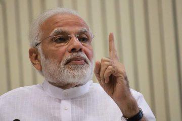 Photo of Indian Prime Minister Narendra Modi
