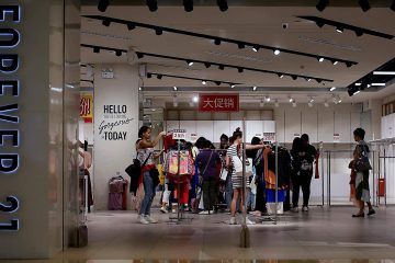 Photo of Forever 21