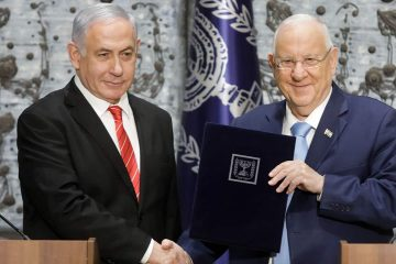 Photo of Benjamin Netanyahu and President Reuven Rivlin