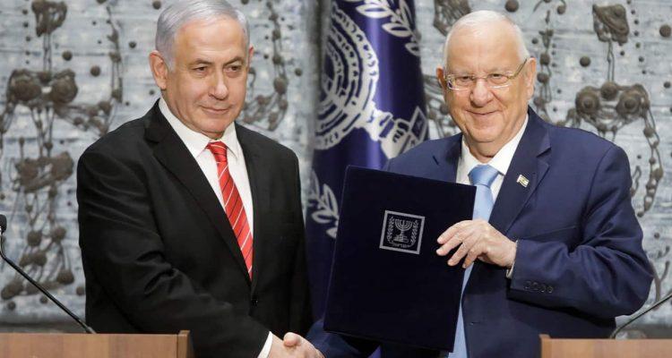 Photo of Benjamin Netanyahu and President Reuven Rivlin