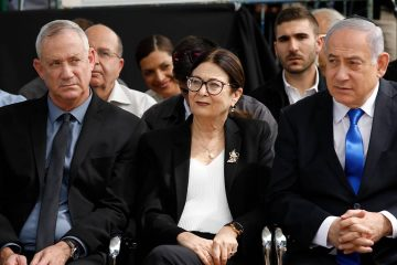 Photo of Benny Gantz, Esther Hayut, and Prime Minister Benjamin Netanyahu
