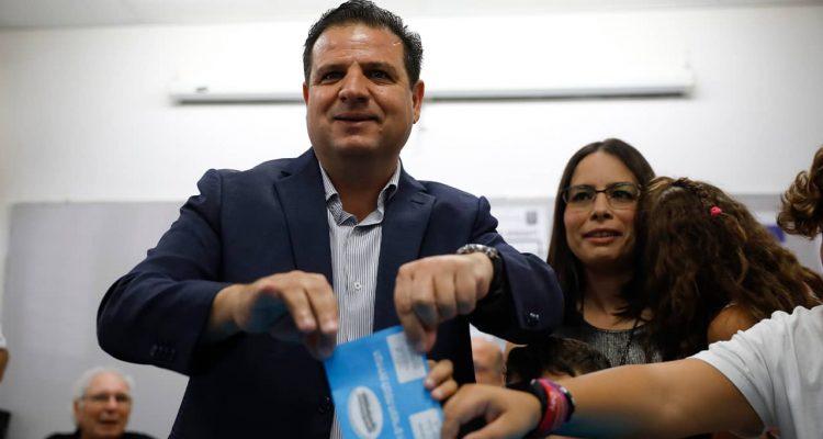 Photo of Israeli Arab politician Ayman Odeh