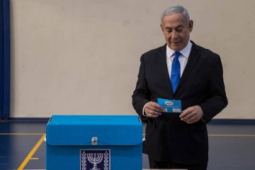 Photo of Benjamin Netanyahu at a voting station in Israel
