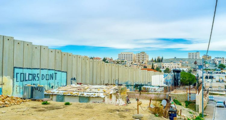 Photo of the separation wall in Bethlehem