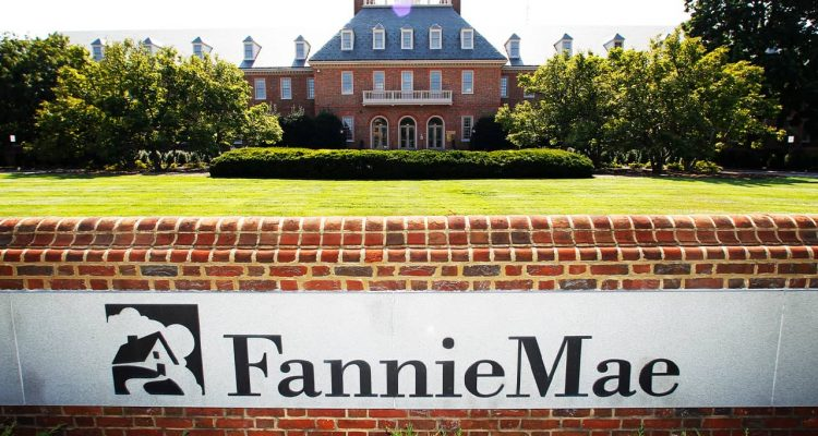 Photo of Fannie Mae headquarters