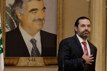 Photo of Prime Minister Saad Hariri
