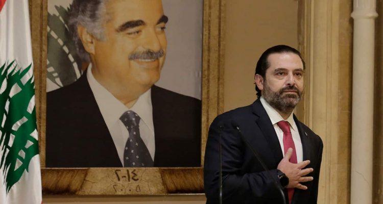 Photo of Prime Minister Saad Hariri