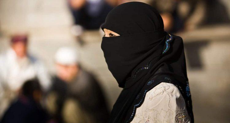 Photo of Uighur Muslim woman