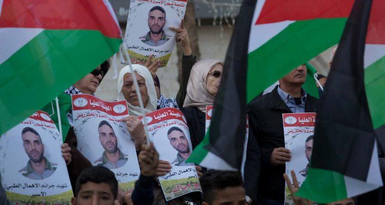 Photo of Palestinian protestors