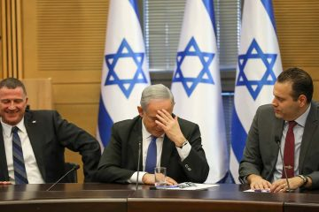 Photo of Israeli Prime Minister Benjamin Netanyahu attending a faction meeting