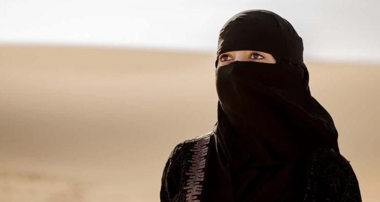 Photo of a Saudi Arabian woman